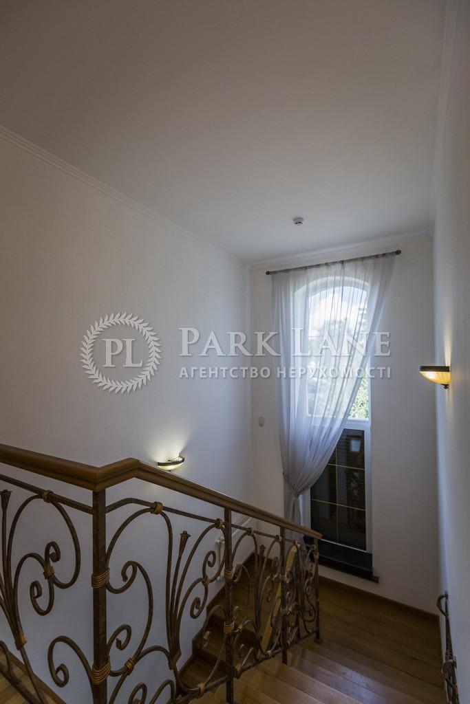Дом I-33196, Защитников отечества, Иванковичи - Фото 46