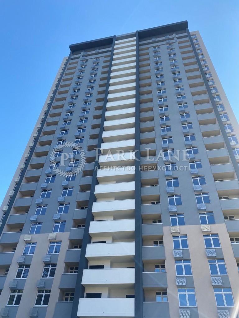 Квартира J-31320, Голосеевский проспект (40-летия Октября просп.), 74, Киев - Фото 12
