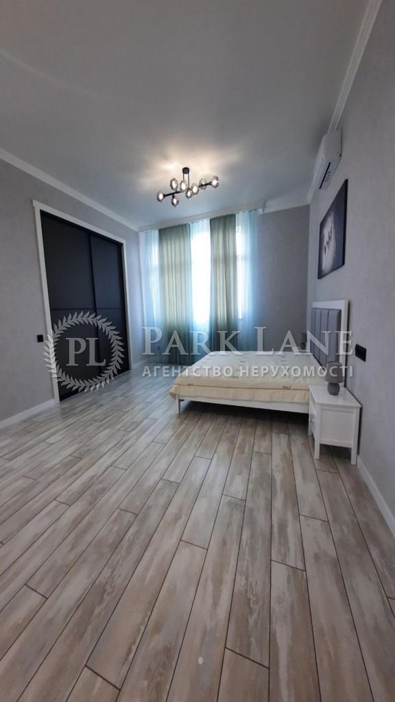 Квартира K-32488, Коновальца Евгения (Щорса), 44а, Киев - Фото 8