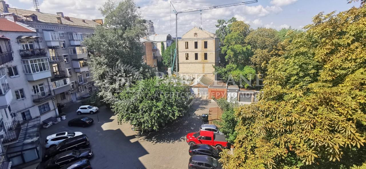 Квартира ул. Лютеранская, 21/12, Киев, R-40071 - Фото 25