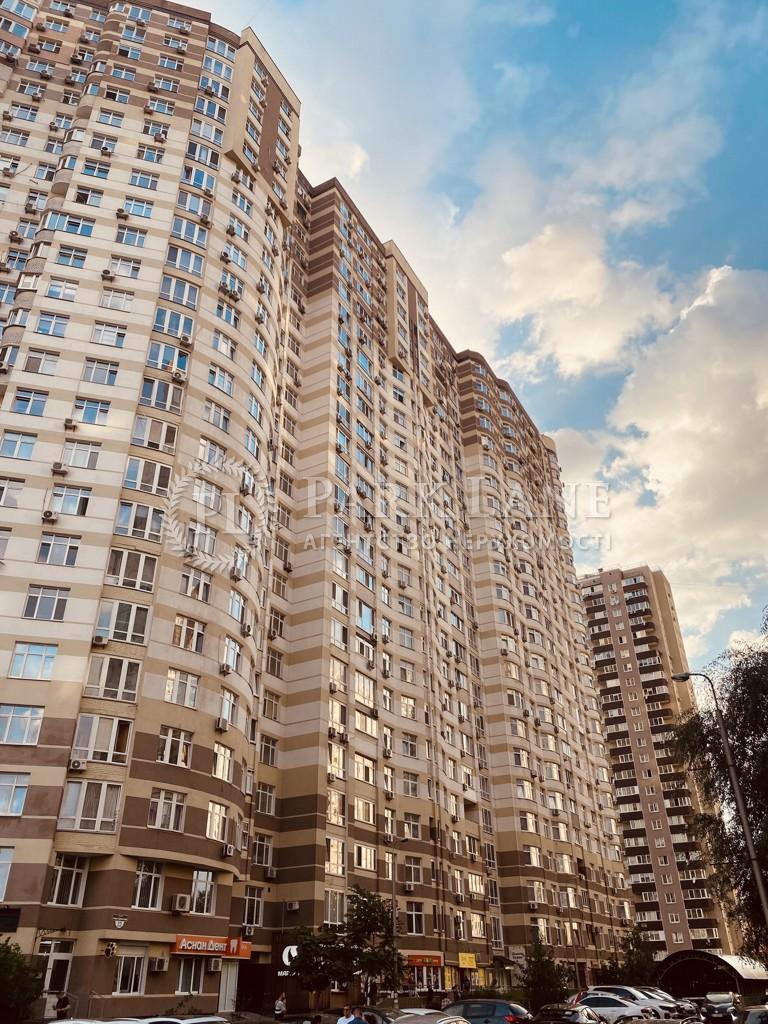 Квартира ул. Ахматовой, 22, Киев, Z-806962 - Фото 2