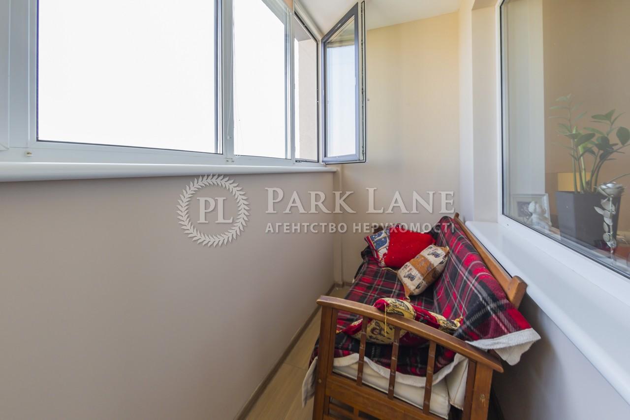 Квартира I-33408, Победы просп., 5в, Киев - Фото 15