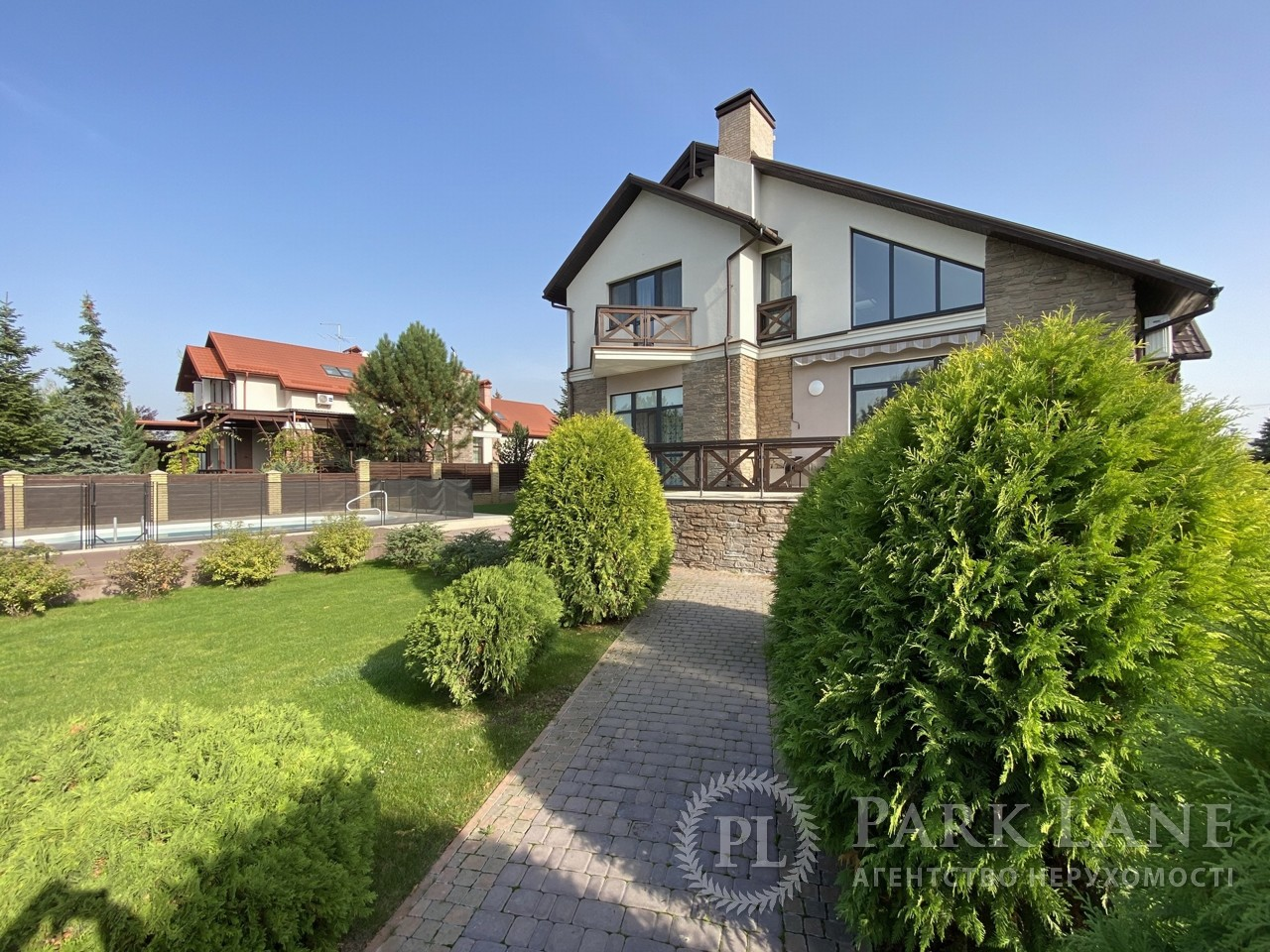 Дом Козин (Конча-Заспа), B-100032 - Фото 1