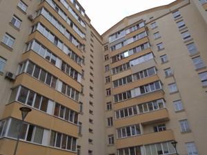 Квартира K-32534, Центральная, 33в, Буча (город) - Фото 1