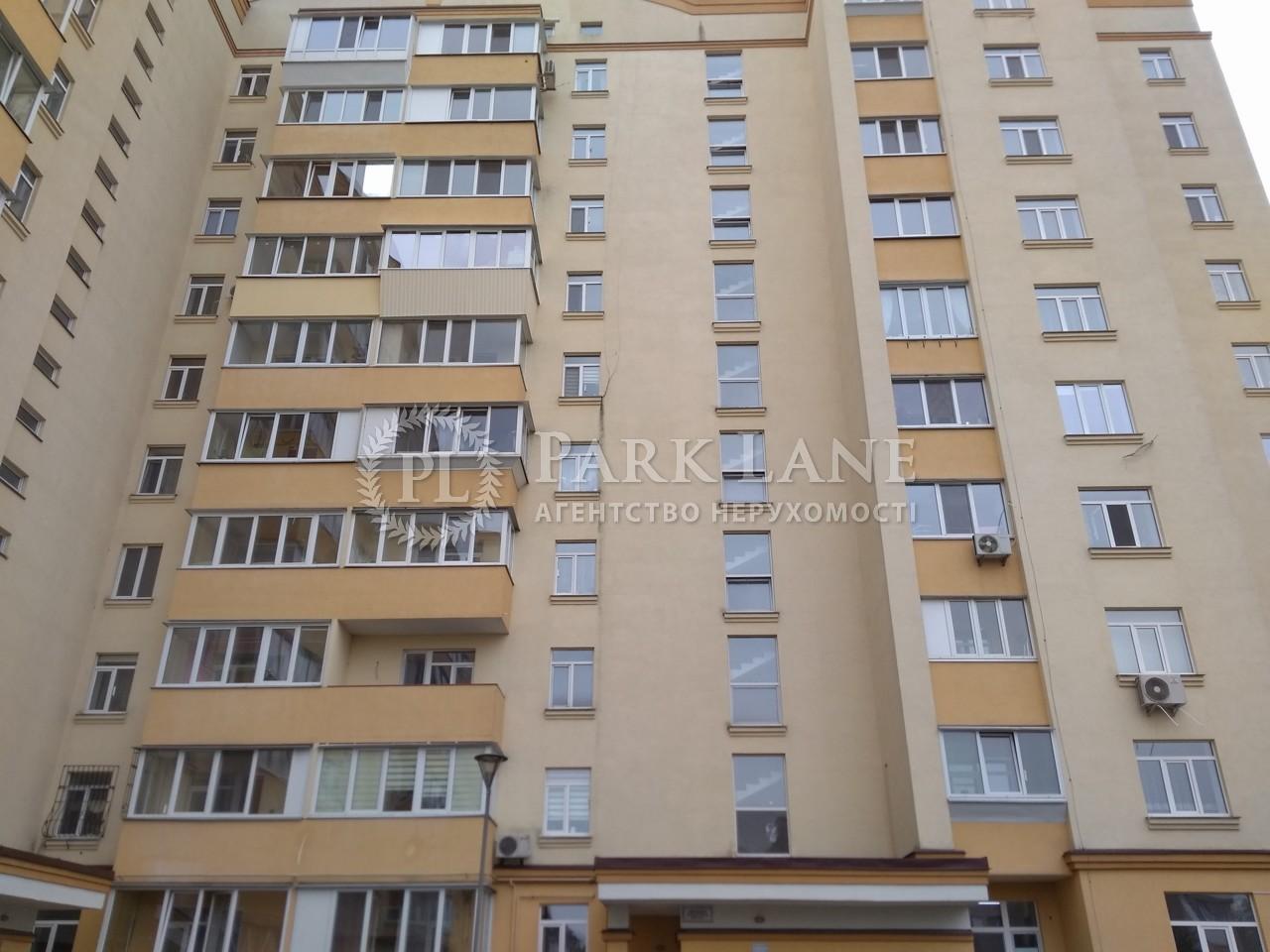 Квартира ул. Центральная, 33в, Буча (город), Z-789496 - Фото 2