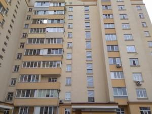 Квартира K-32534, Центральная, 33в, Буча (город) - Фото 2