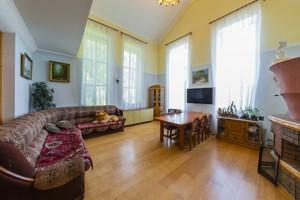 Дом K-32459, Франко Ивана, Клавдиево-Тарасово - Фото 5