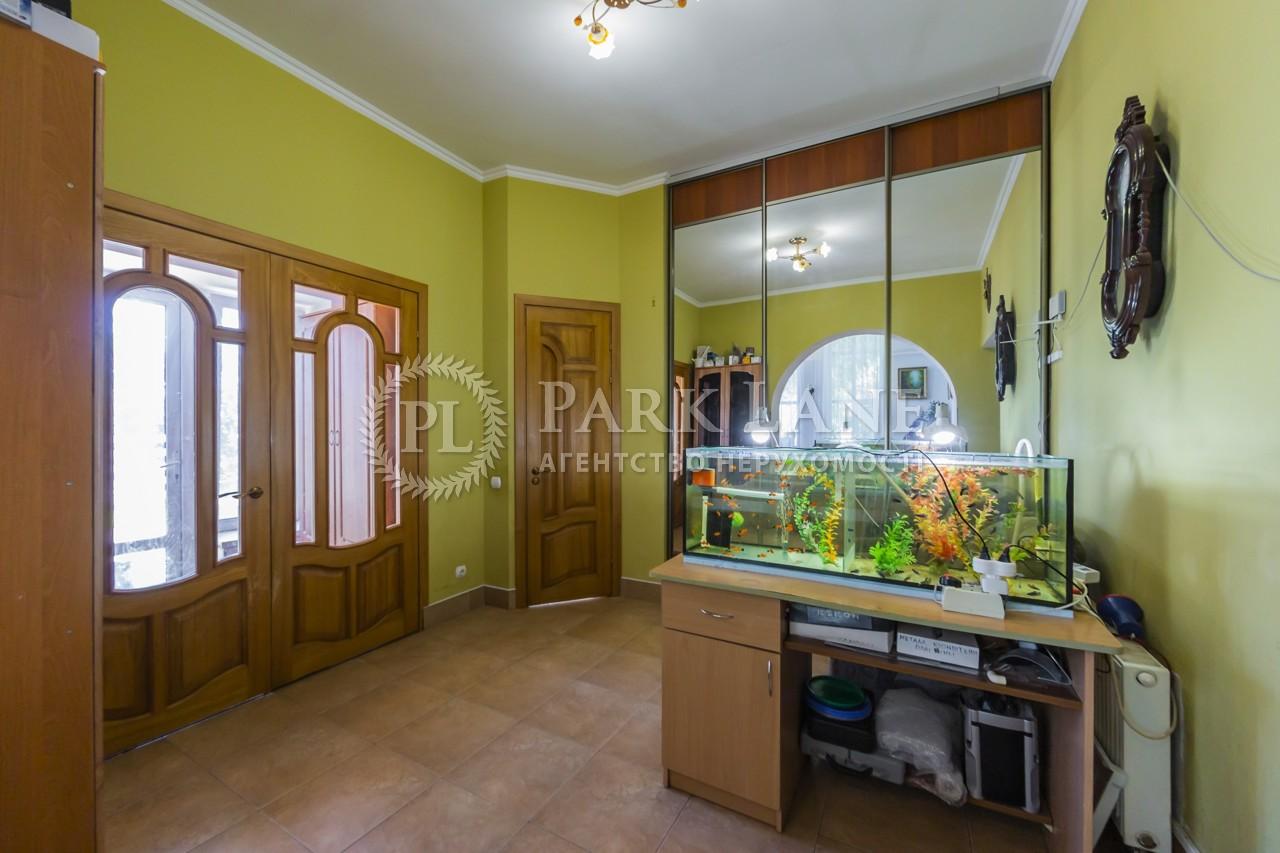 Дом K-32459, Франко Ивана, Клавдиево-Тарасово - Фото 8