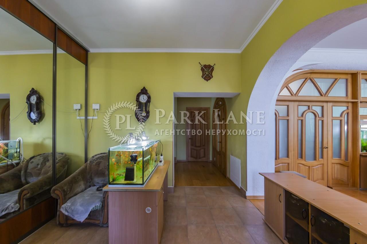 Дом K-32459, Франко Ивана, Клавдиево-Тарасово - Фото 10