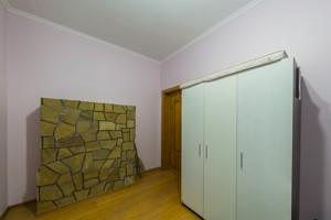 Дом K-32459, Франко Ивана, Клавдиево-Тарасово - Фото 16