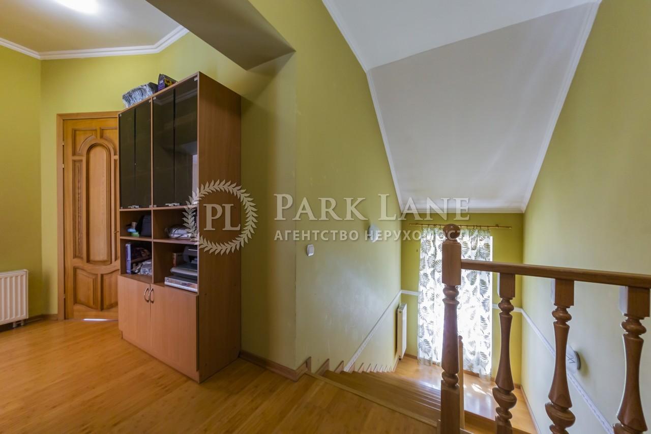 Дом K-32459, Франко Ивана, Клавдиево-Тарасово - Фото 17