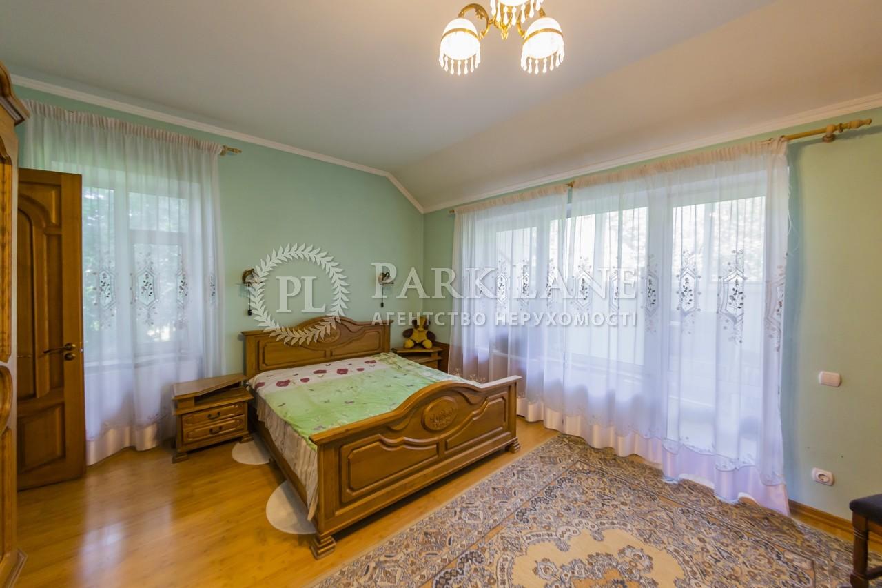 Дом K-32459, Франко Ивана, Клавдиево-Тарасово - Фото 24