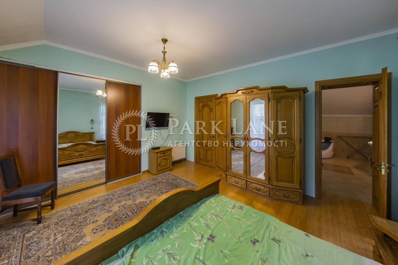Дом K-32459, Франко Ивана, Клавдиево-Тарасово - Фото 25