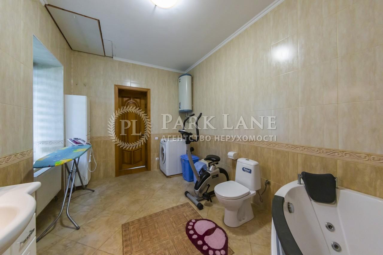 Дом K-32459, Франко Ивана, Клавдиево-Тарасово - Фото 27
