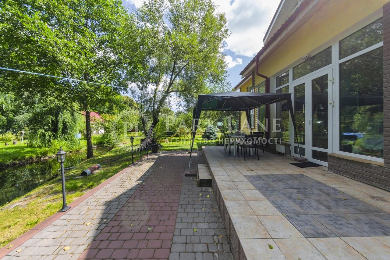 Дом K-32459, Франко Ивана, Клавдиево-Тарасово - Фото 30
