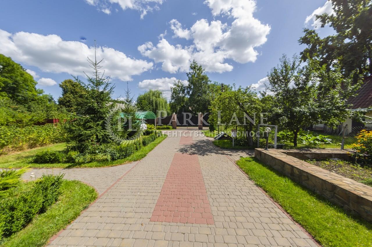 Дом K-32459, Франко Ивана, Клавдиево-Тарасово - Фото 34