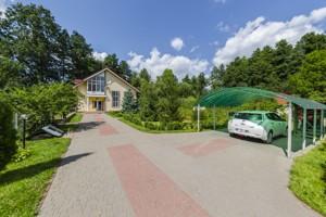 Дом K-32459, Франко Ивана, Клавдиево-Тарасово - Фото 2