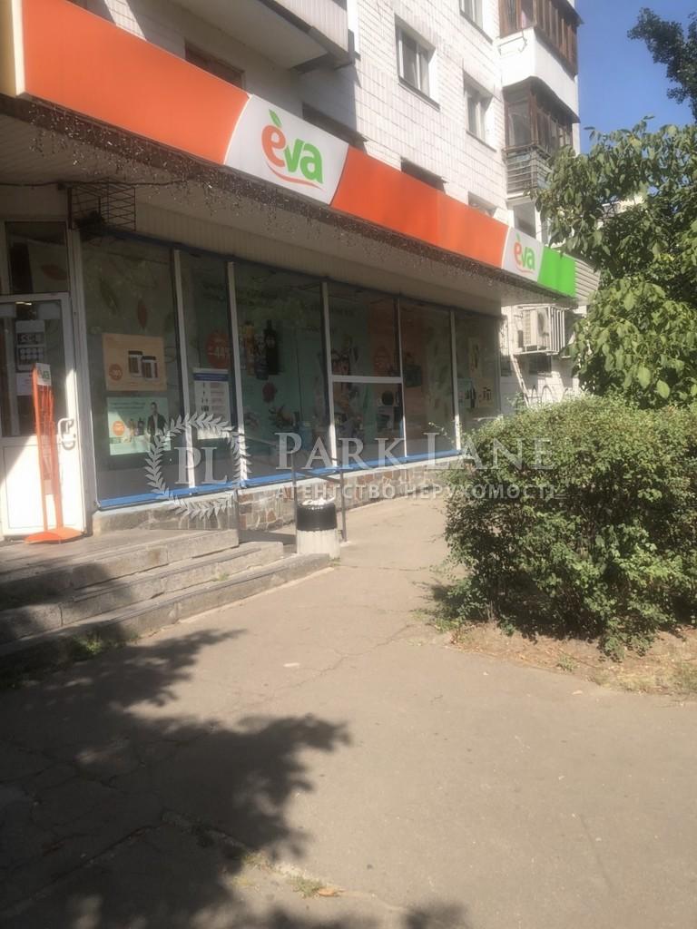 Нежилое помещение, Русановский бульв., Киев, J-31484 - Фото 3