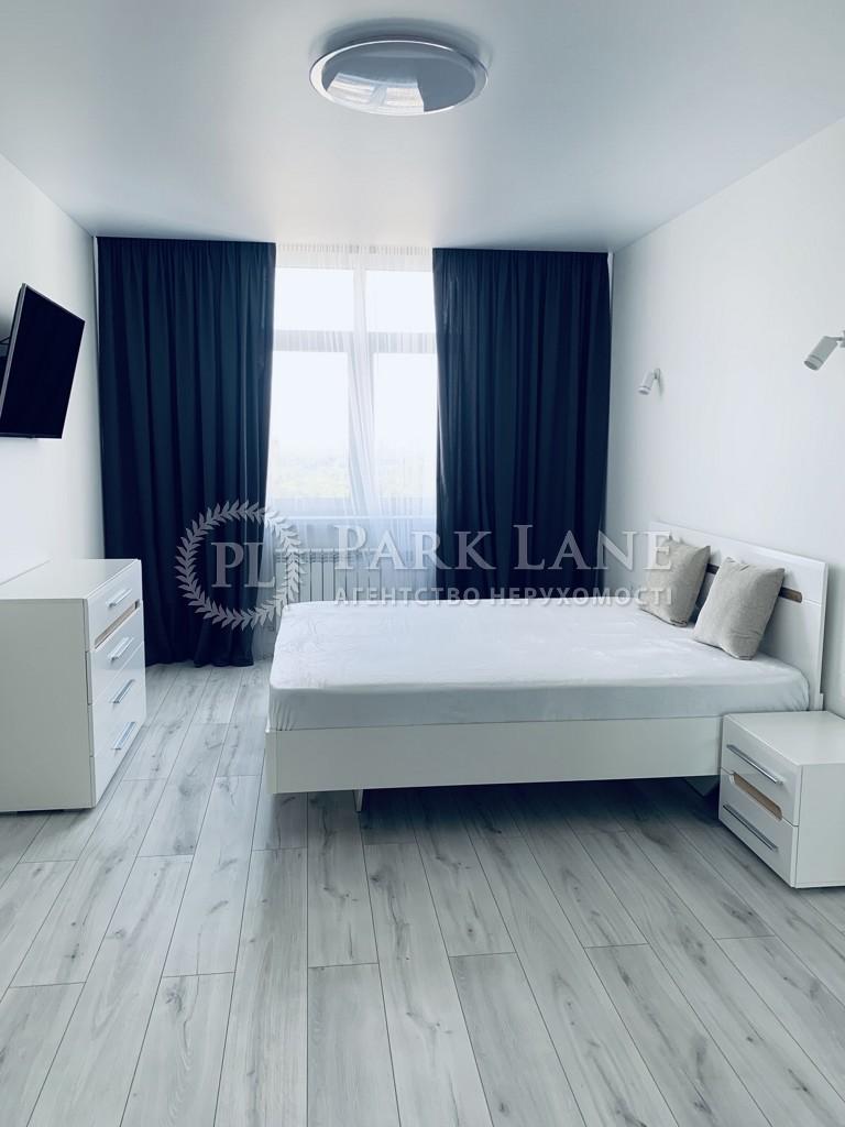 Квартира R-40153, Маланюка Евгения (Сагайдака Степана), 101 корпус 18-21, Киев - Фото 7