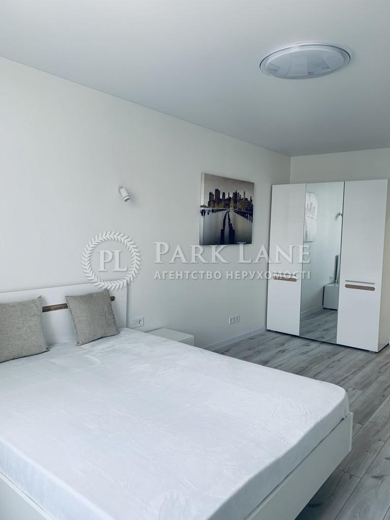 Квартира R-40153, Маланюка Евгения (Сагайдака Степана), 101 корпус 18-21, Киев - Фото 9