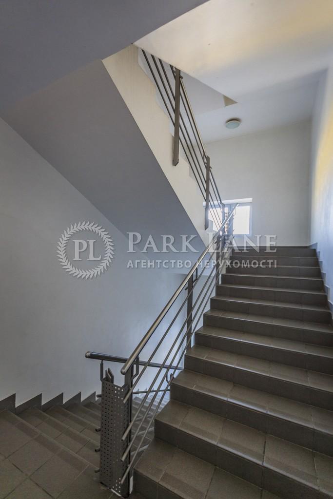 Офис, ул. Гришко Михаила, Киев, J-31252 - Фото 25