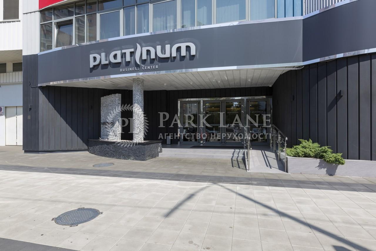 Офис, ул. Гришко Михаила, Киев, J-28225 - Фото 39