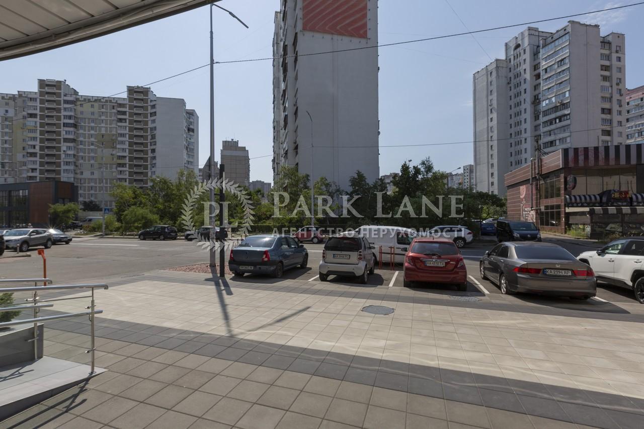 Офис, ул. Гришко Михаила, Киев, J-28225 - Фото 43
