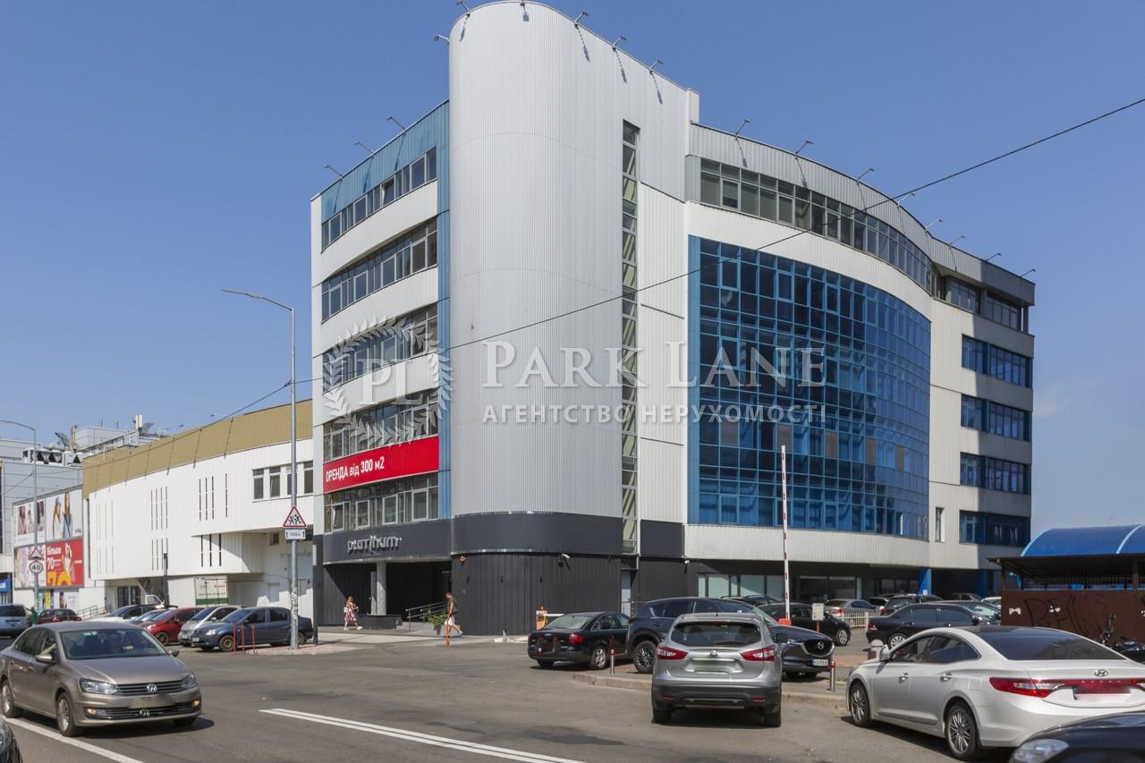 Офіс, вул. Гришка, Київ, B-98884 - Фото 14