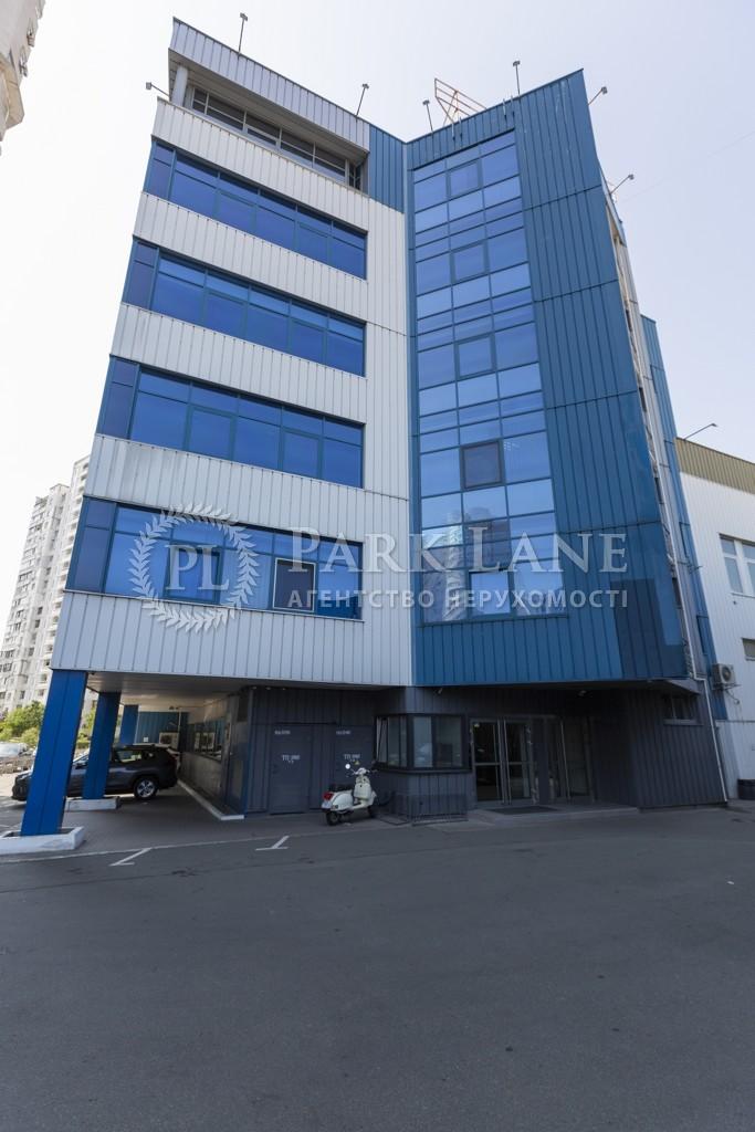 Офіс, вул. Гришка, Київ, B-98884 - Фото 15