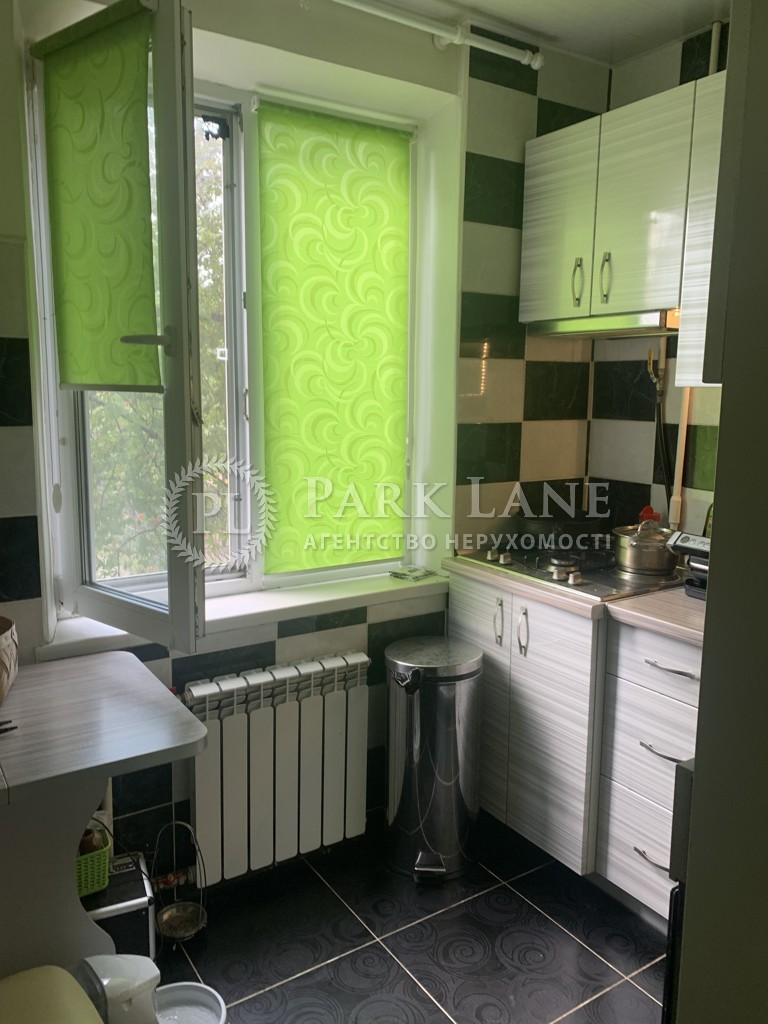 Квартира K-31591, Коласа Якуба, 21, Киев - Фото 17