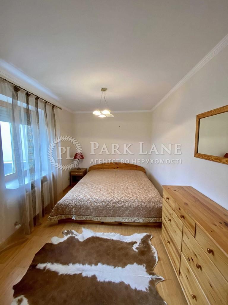 Дом K-32548, Соловьяненко, Козин (Конча-Заспа) - Фото 18