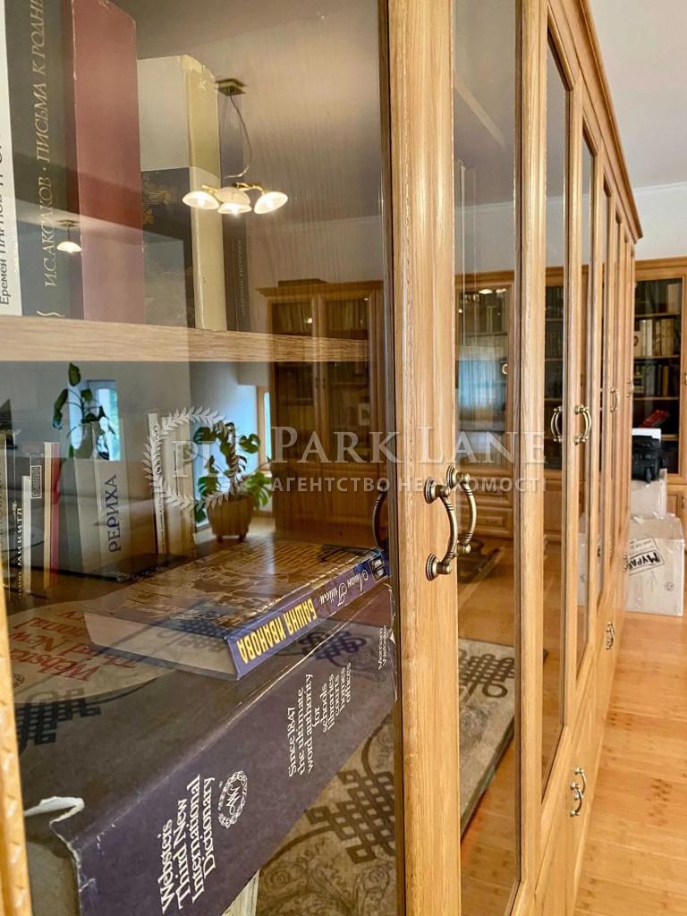 Дом K-32548, Соловьяненко, Козин (Конча-Заспа) - Фото 19