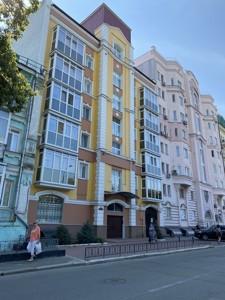 Квартира J-31499, Юрковская, 28, Киев - Фото 2