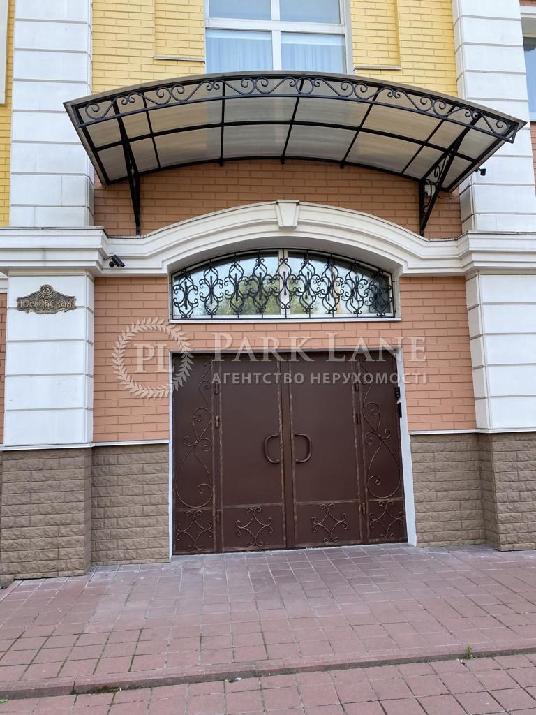Квартира J-31499, Юрковская, 28, Киев - Фото 3