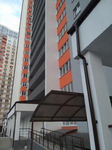 Квартира Z-796793, Максимовича Михаила (Трутенко Онуфрия), 3е, Киев - Фото 1