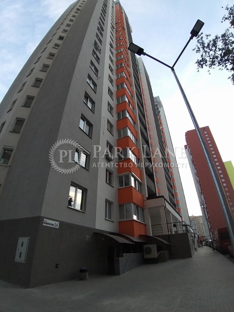 Квартира Z-796793, Максимовича Михаила (Трутенко Онуфрия), 3е, Киев - Фото 2