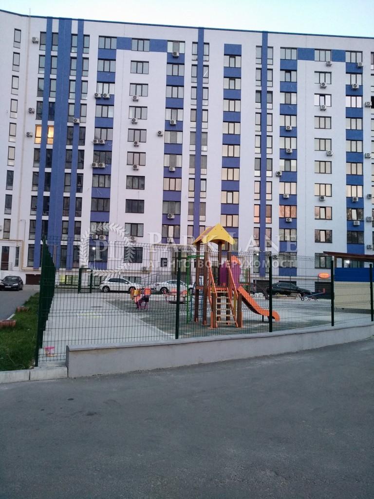 Квартира ул. Центральная, 21а, Киев, Z-806841 - Фото 1
