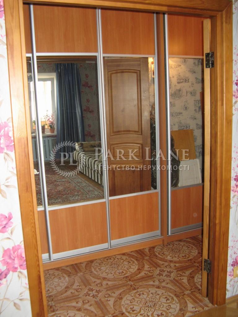 Квартира Победы просп., 66, Киев, Z-793019 - Фото 9