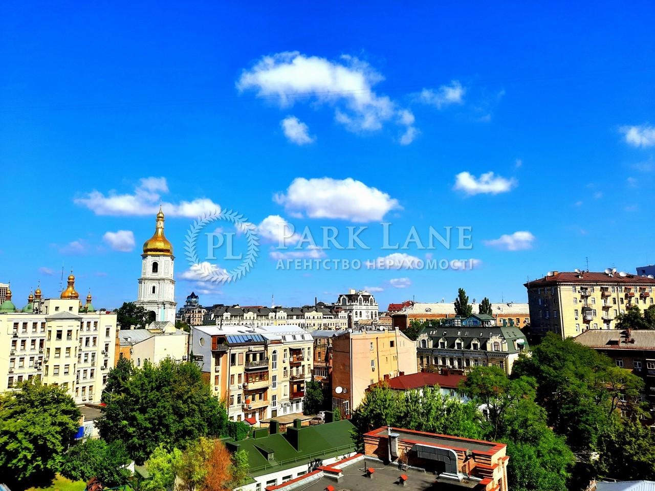 Квартира ул. Владимирская, 79, Киев, X-282 - Фото 4