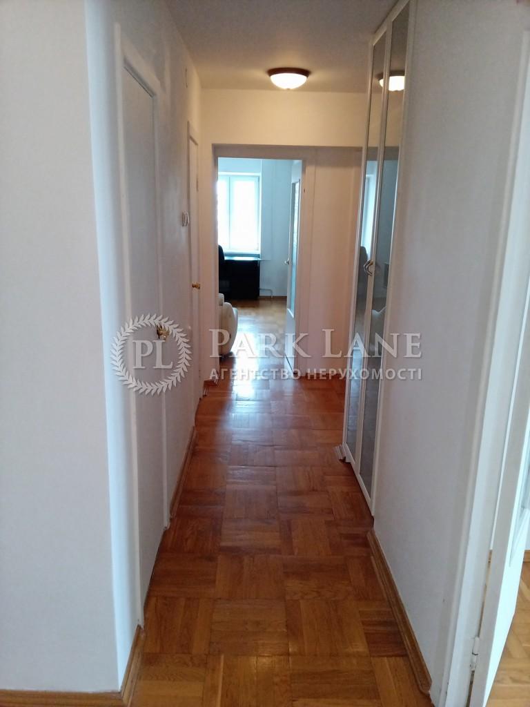 Квартира ул. Коперника, 14, Киев, Z-802854 - Фото 8