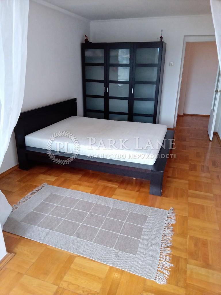 Квартира ул. Коперника, 14, Киев, Z-802854 - Фото 3