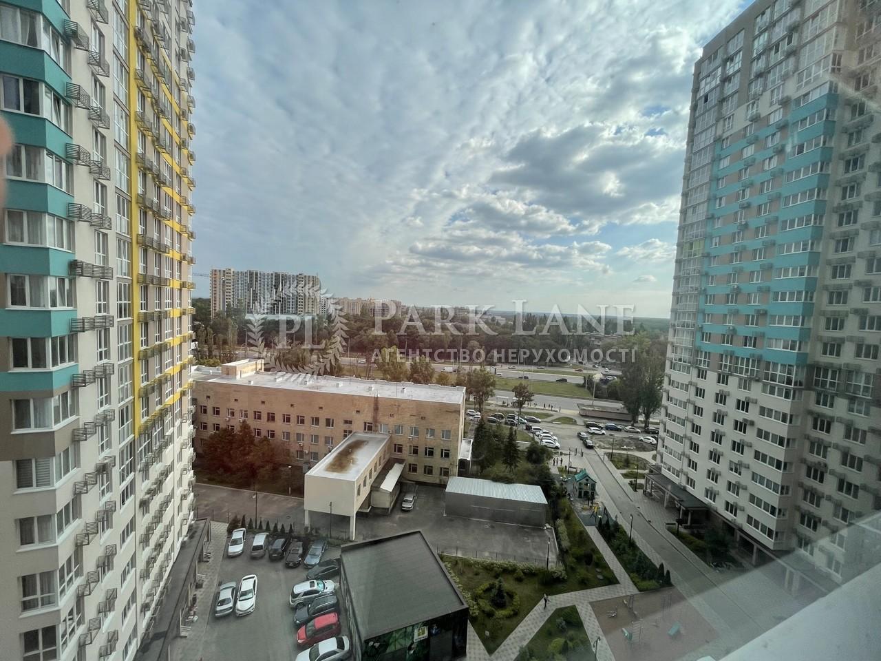 Квартира J-28826, Заболотного Академика, 15 корпус 2, Киев - Фото 19