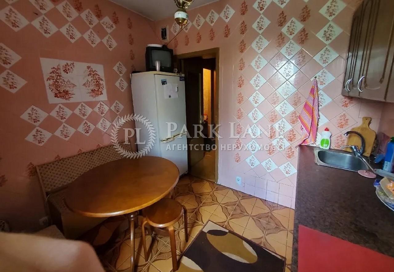 Квартира K-32574, Оболонский просп., 28в, Киев - Фото 7