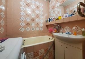 Квартира K-32574, Оболонский просп., 28в, Киев - Фото 8
