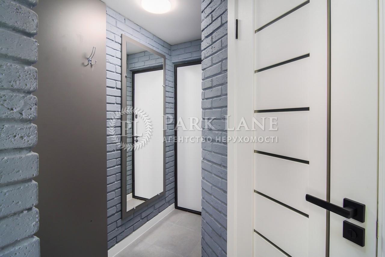 Квартира K-32567, Вишняковская, 2, Киев - Фото 24