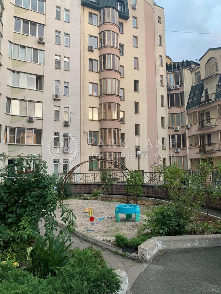Квартира J-31424, Дмитриевская, 56б, Киев - Фото 5