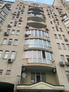 Квартира J-31424, Дмитриевская, 56б, Киев - Фото 9