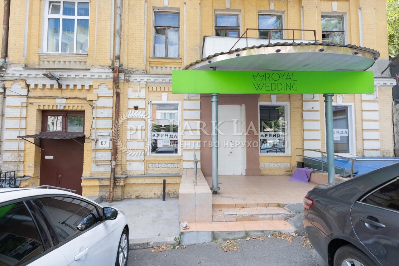 Нежилое помещение, ул. Саксаганского, Киев, Z-638925 - Фото 3
