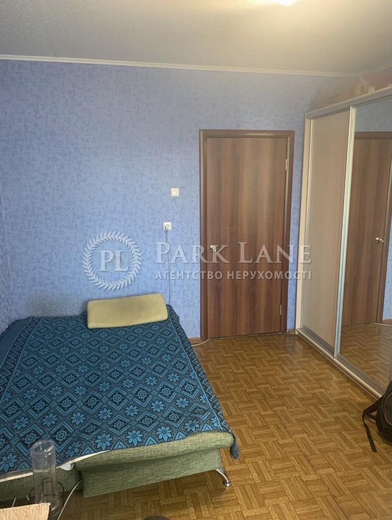 Квартира Z-802955, Вишняковская, 5, Киев - Фото 8