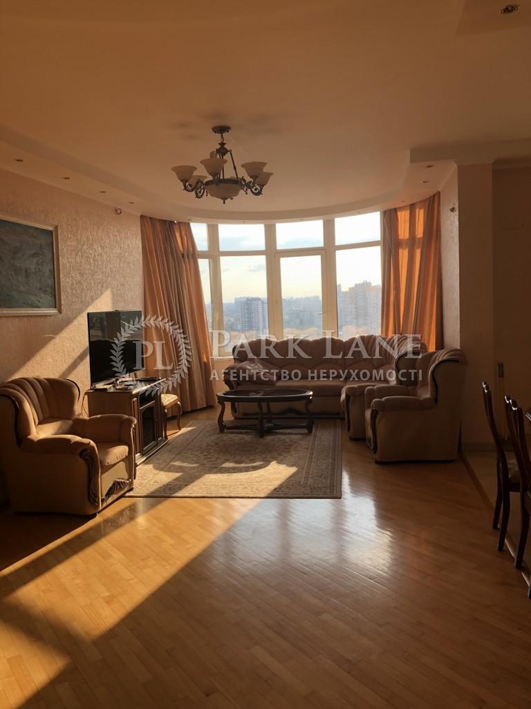 Квартира ул. Дмитриевская, 69, Киев, R-4038 - Фото 4